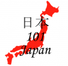 Travel Japan 101